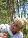 Резюме Репетитор английского языка в Хмельницком - Лариса, 23 года | Rabota.ua