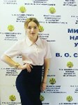 Резюме Консультант по продажам в Николаеве - Евгения Александровна, 21 год | Rabota.ua