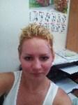 Резюме Делопроизводитель в Симферополе - Ирина Витальевна, 26 лет | Rabota.ua