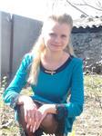 Резюме Бухгалтер касир в Красилове - Вита, 29 років | Robota.ua