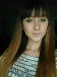 Резюме Психолог в Харькове - Алёна Александровна, 24 года | Rabota.ua