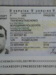 Резюме Охоронець у Шацьку - Volodumur, 34 роки | Robota.ua